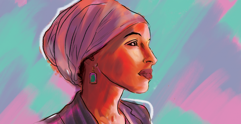 more than 200 progressive leaders  standwithilhan